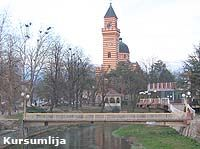 Dr Djinovic was raised in Kuršumlija, Serbia